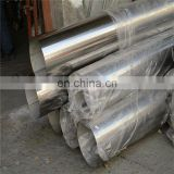 stainless steel square pipe grade 309S 310S 316