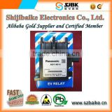 AEV14012W RELAY AUTOMOTIVE SPST 120A 12V