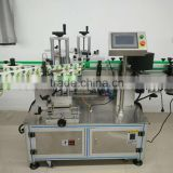 Adopts step motor driven for control high speed for labeling sticker labeling machine