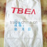 Brand new pp woven bag, woven polypropylene bags for feed,rice,food,fertilizer,cement,sugar,rubbles,and other things