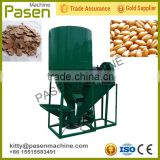 Hot selling Feed crushing machine | Home use feed grinder and mixer | Small poultry feed mixer and grinder