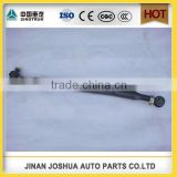 China sinotruk howo mining heavy duty truck parts drag link                                                                         Quality Choice