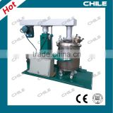 Vacuum high speed paint dispersing mixing machine