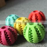 Interactive homemade dog toy Ball with Teeth ,Pet Dog Ball 2015 ~ Everfriend Manufactory