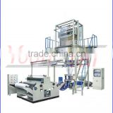 SJ660/1000 High Speed Film Blowing Machine/Stretch Blown Film Extrusion Machine for sale