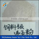 NEW Activated Molecular Sieve Powder, Activated Zeolite Powder