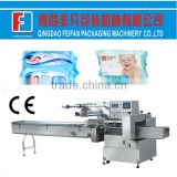 automatic facial tissue packing machine