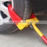 Good sales car wheel clamp, anti-theft car wheel clamp, trailer wheel lock