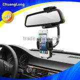 Universal flexible gooseneck 360 degree rotation car rearview mirror mount holder for iphone 4/4s/5/5s/6/6 plus and GPS
