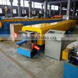 Square downspout cold making machine/ Water Gutter Channel water down pipe rolling forming line