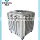 chengxinda refrigeration equipment Cooling pad portable evaporative air cooler without water