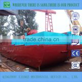 60cbm sand barge sales/sand boat prices/sand carrier