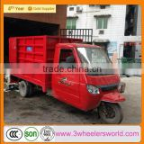 lifan trike motorcycle water cooled 3 wheel gabage truck/dump truck /rubbish collector for sale