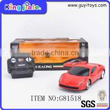 Certificated approve fashion top chlidren love full function radio control toy car