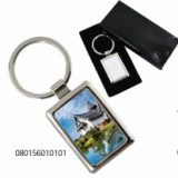 Metal Rectangle Frame Keyring-GR01