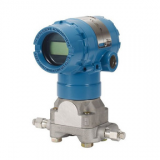 rosemount 3051 pressure transmitter with low price