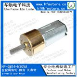 14mm 2.5V / 6V / 12V Metal Gear-box motor DC Gear Motor Low Noise andHigh precision gear GM14-N30VA