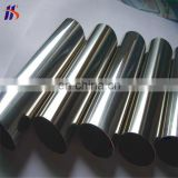 Brush Polish Annealing 304 Flexible Stainless Steel Pipe