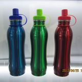 Peanut shape gourd metal gracefull lady using sports water bottle