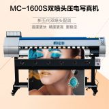Espon Dx11 1600mm printing size Eco solvent price list