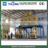 3T/H Alfalfa pellets production line export for the fodder usage                                                                         Quality Choice