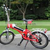 "hot sale 20"" 250W electric bicycle e-bike half folding li-ion battery CE SGS EN15194(FJ-TDM09)"