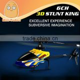 6 channel rc helicopter blade large rc helicopter toy 6050 FLYBARLESS 3D stunt RC MODEL 2.4G transmitter