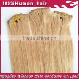 Straight 120 gram Black color clip in hair extension brazilian cheap virgin human clip in hair extensions