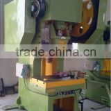 J21 Metal Processing Punching Machine, sheet metal punching machine, metal processing press