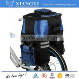 Bicycle Bike Rear Rack Tail Seat Trunk Bag Pannier
