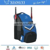 New design stick pack baseball equipment bags outdoor sportrs bag