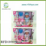 Lovely toys and dolls 18 inches B/O pee doll with sound baby doll toy China manufacture