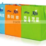 3pcs a Set Durable PP Woven Trash Bag PP Woven Garbage Bag                                                                         Quality Choice