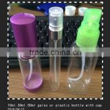 INquiry about 50ml plastic perfume plastic bottle cap with any color and any size