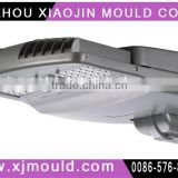 LED street light aluminum injection mould , solar LED street light aluminum injection mould