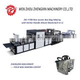 non woven bag making machine with three rolls unwinding for handle bag flat bag drawstring bag