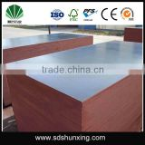 Hong yu Plywood, Film Faced Plywood, MDF, Chip boards, Timber, Veneer, PVC, Pallet, Sawdust
