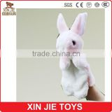 cute bunny hand puppet plush toy factory custom farm animal hand puppet cheap hand puppet for kids