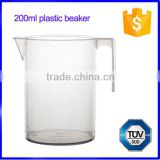 200ml plastic measuring beaker with handle