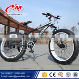 "2016 New modle popular snow fat bike/ snow ski bike 20"" 24"" 26"" / fat tire bikes with fork suspension                                                                         Quality Choice"