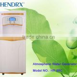 Vertical compress cooling water dispenser