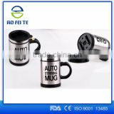 Food Grade Stainless Steel Stirring Electric Coffee Cups