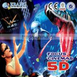 Fully three-dimensional experience & shock every nerve ! 7D dynamic cinema equipment