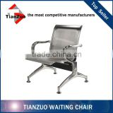 Ergonomic Chair,Barber SS Waiting Chairs/Beauty Salon Waiting Chair(WL500-01F)