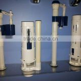 Toilet flush cistern fittings--filling valve C