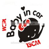 Baby in car Car sticker, factory outlet reflective warning car sign, infant girl baby in car decal