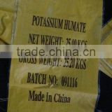 Factory Potassium Humate 50% 60% 70% 80% fertilizer for organic agriculture in Yichang China