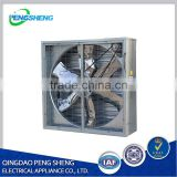 China best selling stainless steel ventilation Fan for steel structure chicken house chicken shed