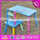 2017 New design kindergarten wooden table and chairs for toddlers W08G217