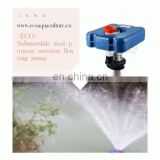 ECO  Aerator --1.5HP dual-use fish pond aerator electric water pump for irrigation fish pond Fish